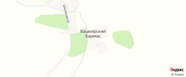 Школьная улица на карте деревни Башкирского Бармака с номерами домов