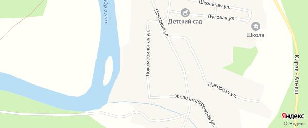 Локомобильная улица на карте села Атняша с номерами домов