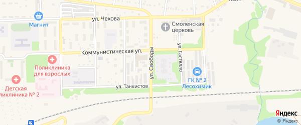 Улица Свободы на карте Аши с номерами домов