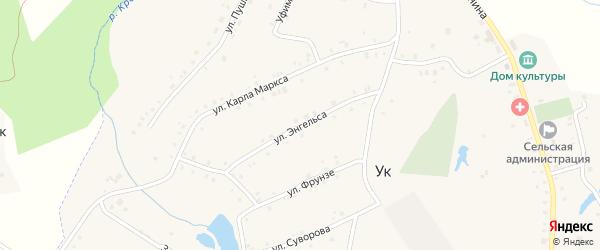 Улица Энгельса на карте поселка Ука с номерами домов