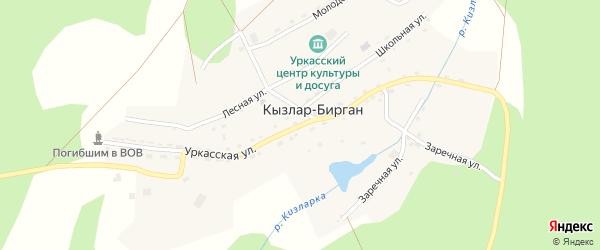 Уркасская улица на карте деревни Кызлара-Биргана с номерами домов
