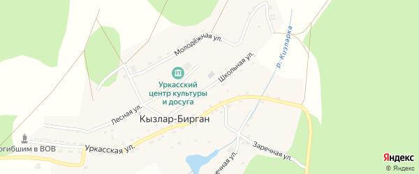 Школьная улица на карте деревни Кызлара-Биргана с номерами домов