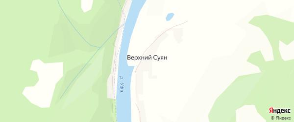 Карта деревни Верхнего Суяна в Башкортостане с улицами и номерами домов