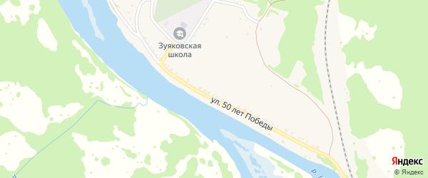Молодежная улица на карте села Габдюково с номерами домов