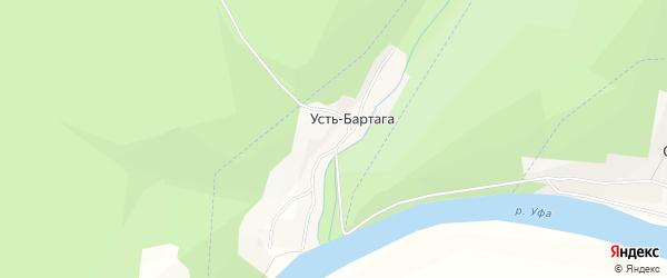 Карта деревни Усть-Бартага в Башкортостане с улицами и номерами домов