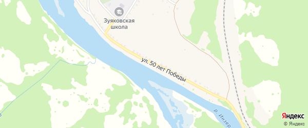 Улица 50 лет Победы на карте села Габдюково с номерами домов