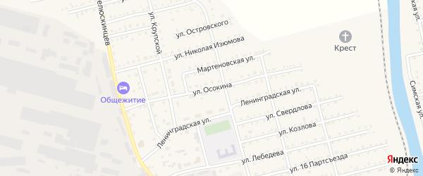 Улица Осокина на карте Аши с номерами домов