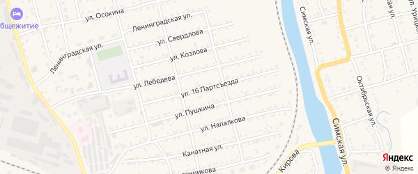 Улица 16 Партсъезда на карте Аши с номерами домов