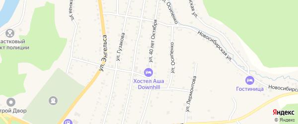 Улица 40 лет Октября на карте Аши с номерами домов