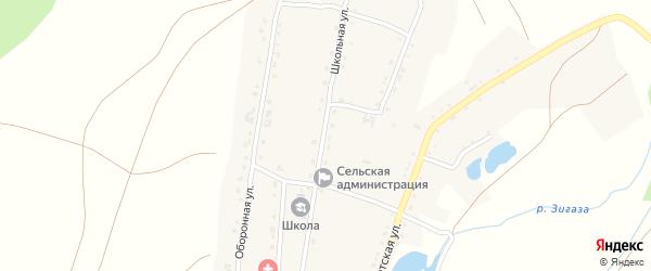 Школьная улица на карте села Зигазы с номерами домов