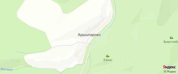 Карта села Арышпарово в Башкортостане с улицами и номерами домов