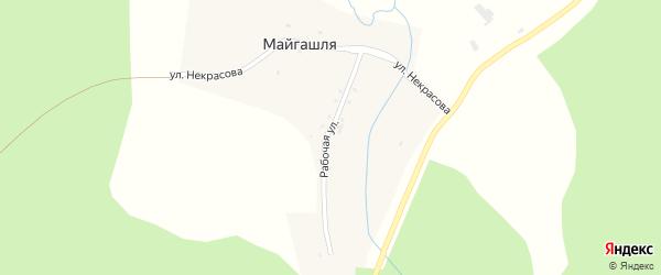 Рабочая улица на карте деревни Майгашля с номерами домов