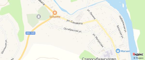 Октябрьская улица на карте села Старосубхангулово с номерами домов