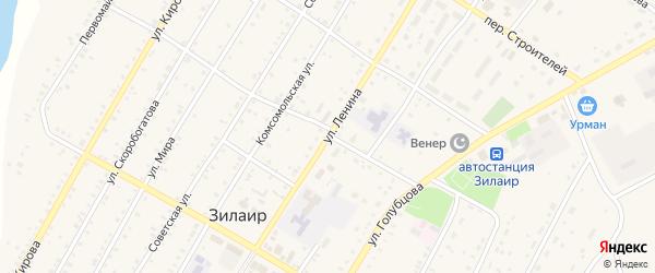 Улица Ленина на карте села Зилаир с номерами домов