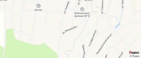 Улица Матросова на карте села Тукана с номерами домов