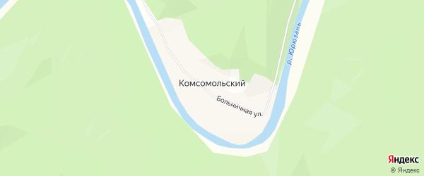 Карта деревни Комсомольского в Башкортостане с улицами и номерами домов