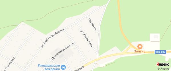 Улица Кириллова на карте села Зилаир с номерами домов