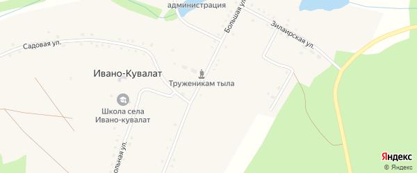 Большая улица на карте села Ивано-Кувалата с номерами домов
