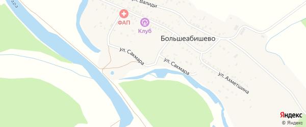 Улица Сакмара на карте села Большеабишево с номерами домов