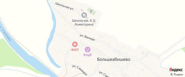 Улица Валиди на карте села Большеабишево с номерами домов
