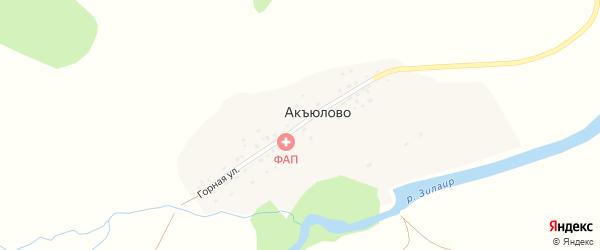 Горная улица на карте деревни Акъюлово с номерами домов
