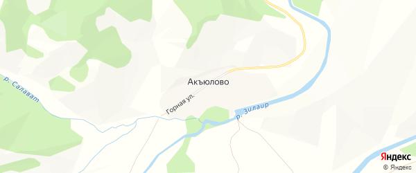 Карта деревни Акъюлово в Башкортостане с улицами и номерами домов