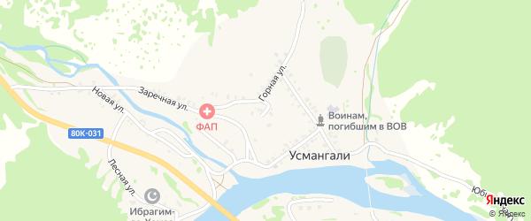Глухая улица на карте села Усмангали с номерами домов