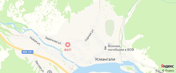 Горная улица на карте села Усмангали с номерами домов