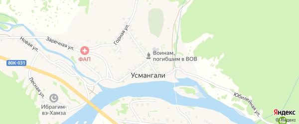 Улица Ленина на карте села Усмангали с номерами домов