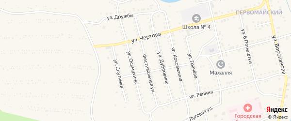 Фестивальная улица на карте Миньяра с номерами домов