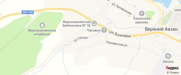Улица Гоголя на карте села Верхнего Авзяна с номерами домов