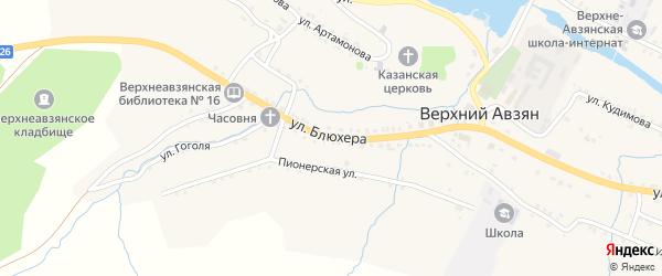 Улица Блюхера на карте села Верхнего Авзяна с номерами домов