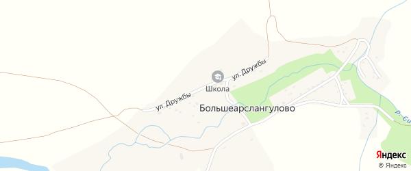 Улица Дружбы на карте села Большеарслангулово с номерами домов