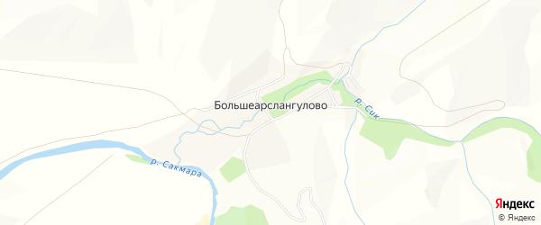Карта села Большеарслангулово в Башкортостане с улицами и номерами домов