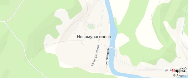 Карта деревни Новомунасипово в Башкортостане с улицами и номерами домов