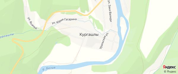 Карта деревни Кургашлы в Башкортостане с улицами и номерами домов