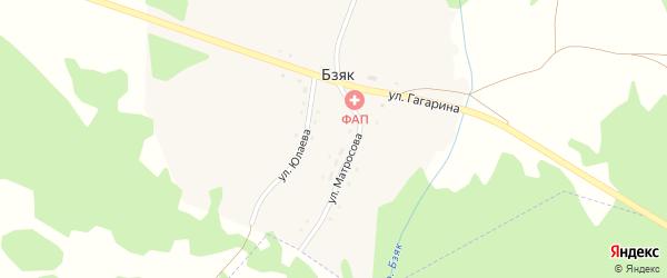 Улица Матросова на карте деревни Бзяка с номерами домов