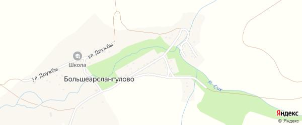 Улица Шаймуратова на карте села Большеарслангулово с номерами домов