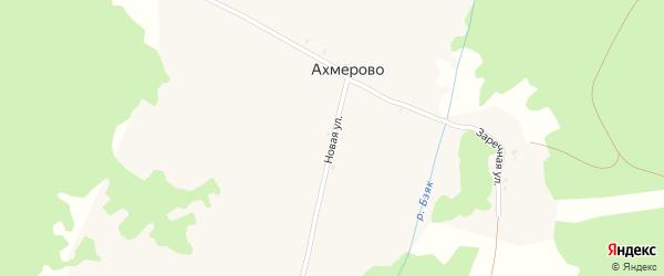 Новая улица на карте деревни Ахмерово с номерами домов