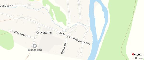 Уральская улица на карте деревни Кургашлы с номерами домов