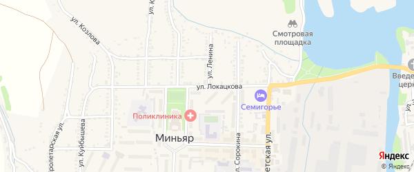 Улица Локацкова на карте Миньяра с номерами домов
