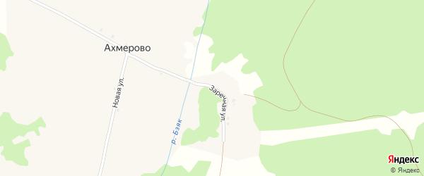 Заречная улица на карте деревни Ахмерово с номерами домов