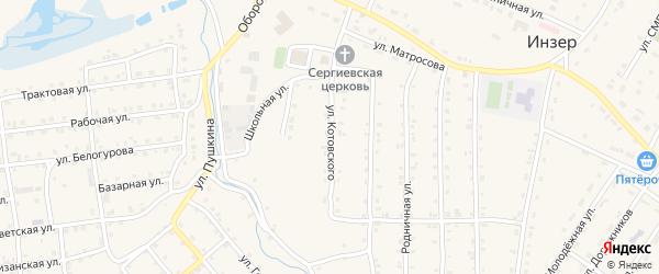 Улица Котовского на карте села Инзера с номерами домов