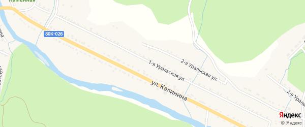 Уральская 1-я улица на карте села Верхнего Авзяна с номерами домов