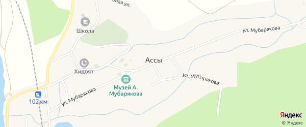 Улица Улу-Елга на карте села Ассов с номерами домов