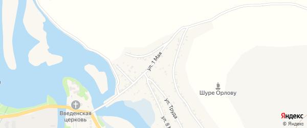 1 Мая улица на карте Миньяра с номерами домов