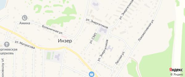 Улица СМП на карте села Инзера с номерами домов