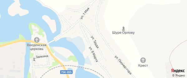 Улица Труда на карте Миньяра с номерами домов