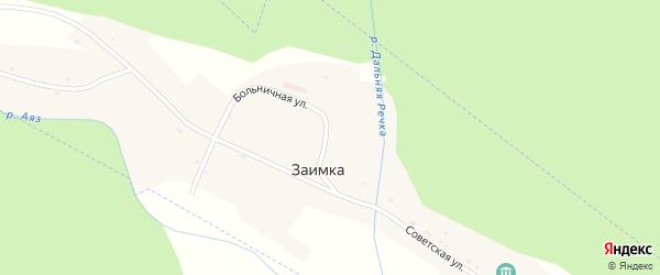 Заречная улица на карте села Заимки с номерами домов