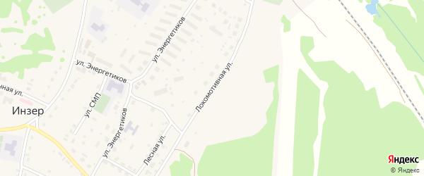 Локомотивная улица на карте села Инзера с номерами домов